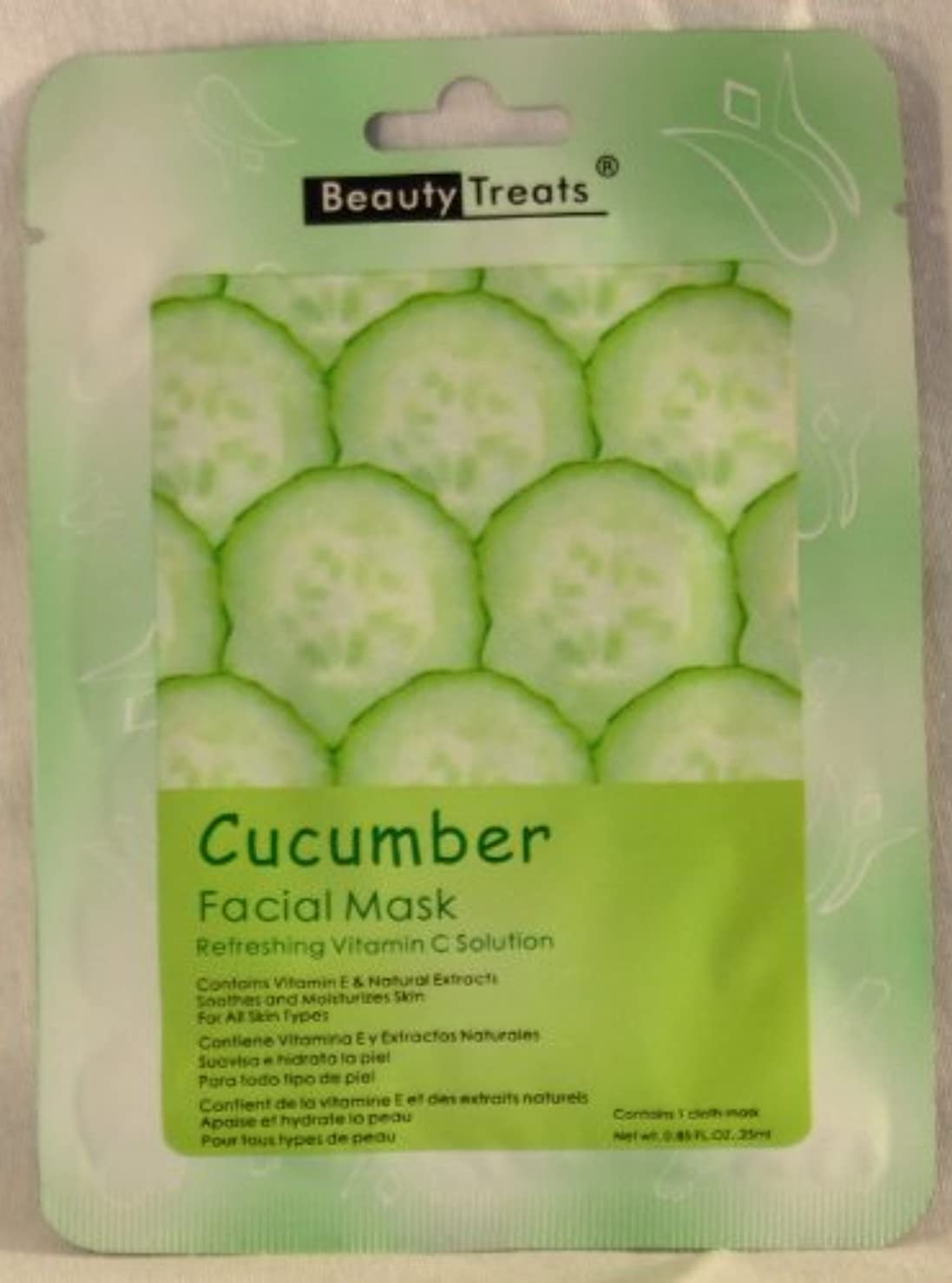主観的まつげの頭の上BEAUTY TREATS Facial Mask Refreshing Vitamin C Solution - Cucumber (並行輸入品)