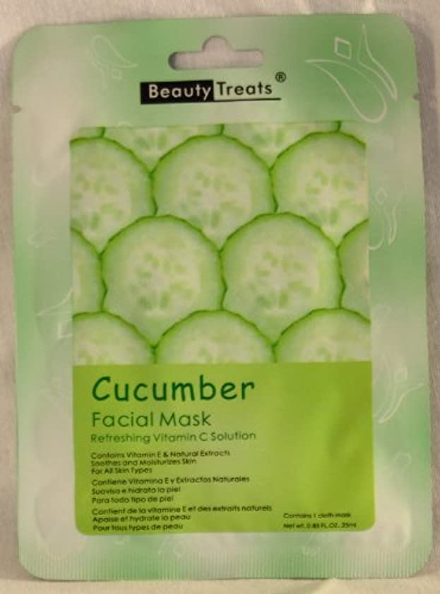 隙間精算欠乏BEAUTY TREATS Facial Mask Refreshing Vitamin C Solution - Cucumber (並行輸入品)