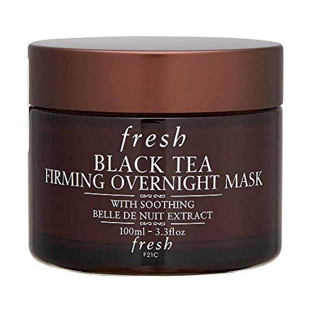 航空会社のためにリスナーフレッシュ(Fresh) ブラックティー ファーミング オーバーナイト マスク [並行輸入品]