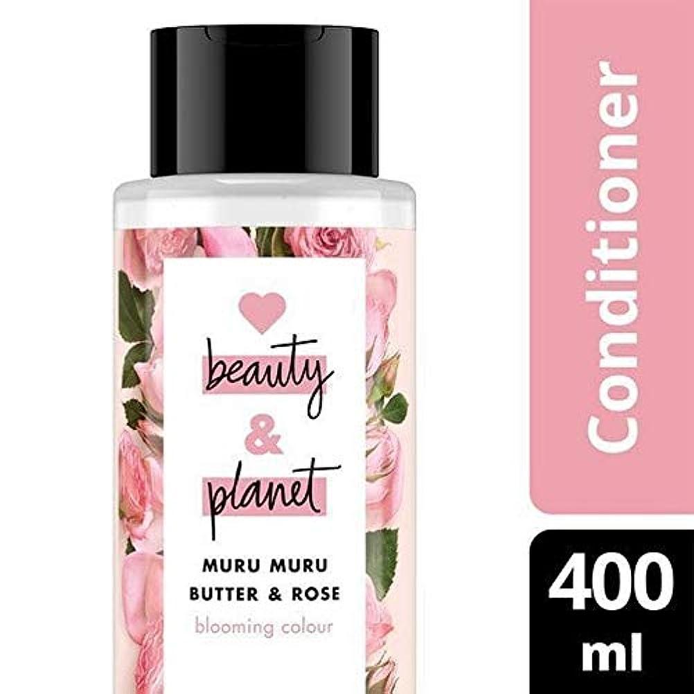 フローありふれた甘くする[Love Beauty and Planet ] 美しさと惑星咲くカラーコンディショナーを愛し - Love Beauty And Planet Blooming Colour Conditioner [並行輸入品]