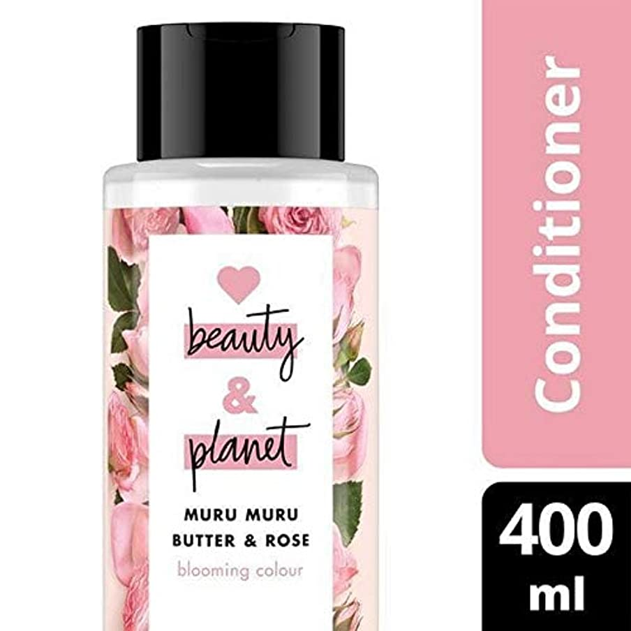 休み肥料ベット[Love Beauty and Planet ] 美しさと惑星咲くカラーコンディショナーを愛し - Love Beauty And Planet Blooming Colour Conditioner [並行輸入品]