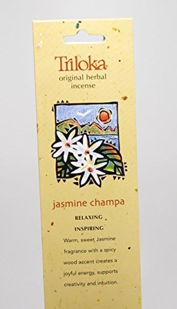 注目すべき深く浸漬Triloka – 元Herbal IncenseジャスミンChampa – 10スティック( S )