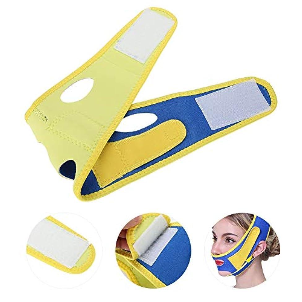 有料人口覆す顔の包帯の顔の細くの薄い表面包帯、持ち上がる表面ベルトはしわおよび二重あごを減らします、自然なVの表面頬持ち上がるベルト