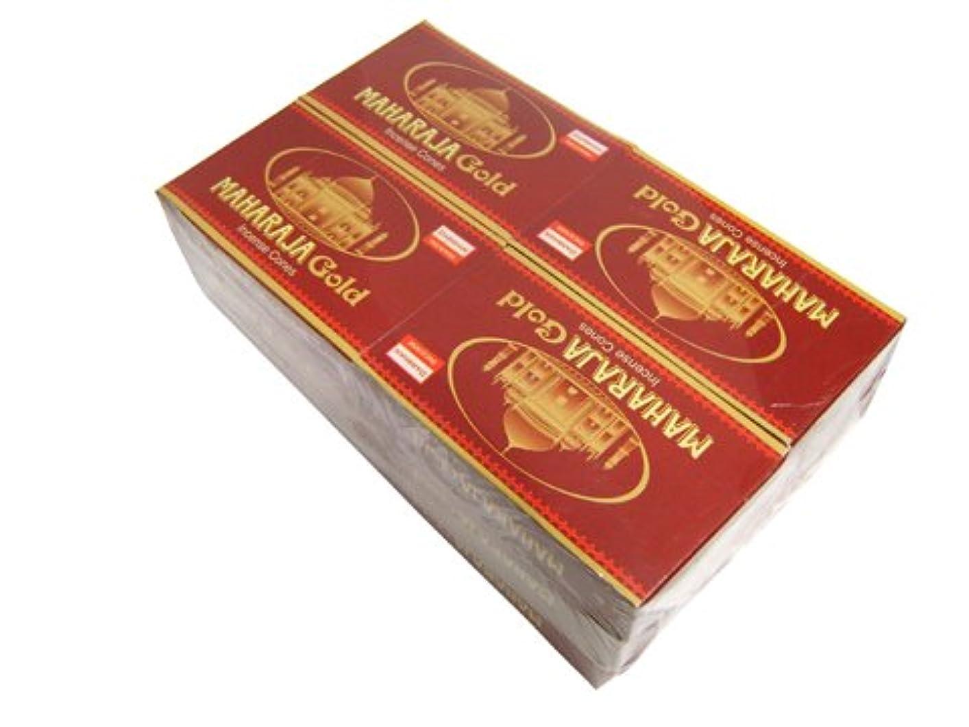 または背の高い精通したDARSHAN(ダルシャン) マハラジャゴールド香 コーンタイプ MAHARAJA GOLD CORN 12箱セット