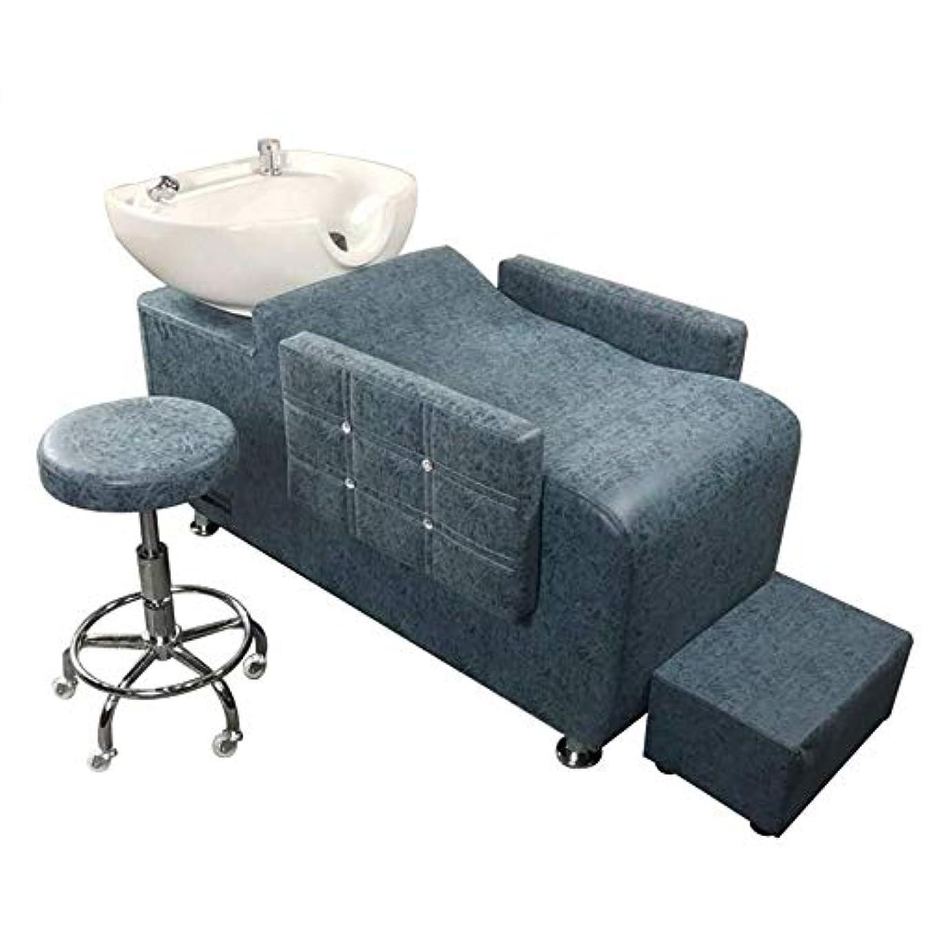 うなり声チートフラップシャンプーチェア逆洗ボウルユニット駅理容椅子スパサロン機器理髪シンクリフトスツールを送る(緑)
