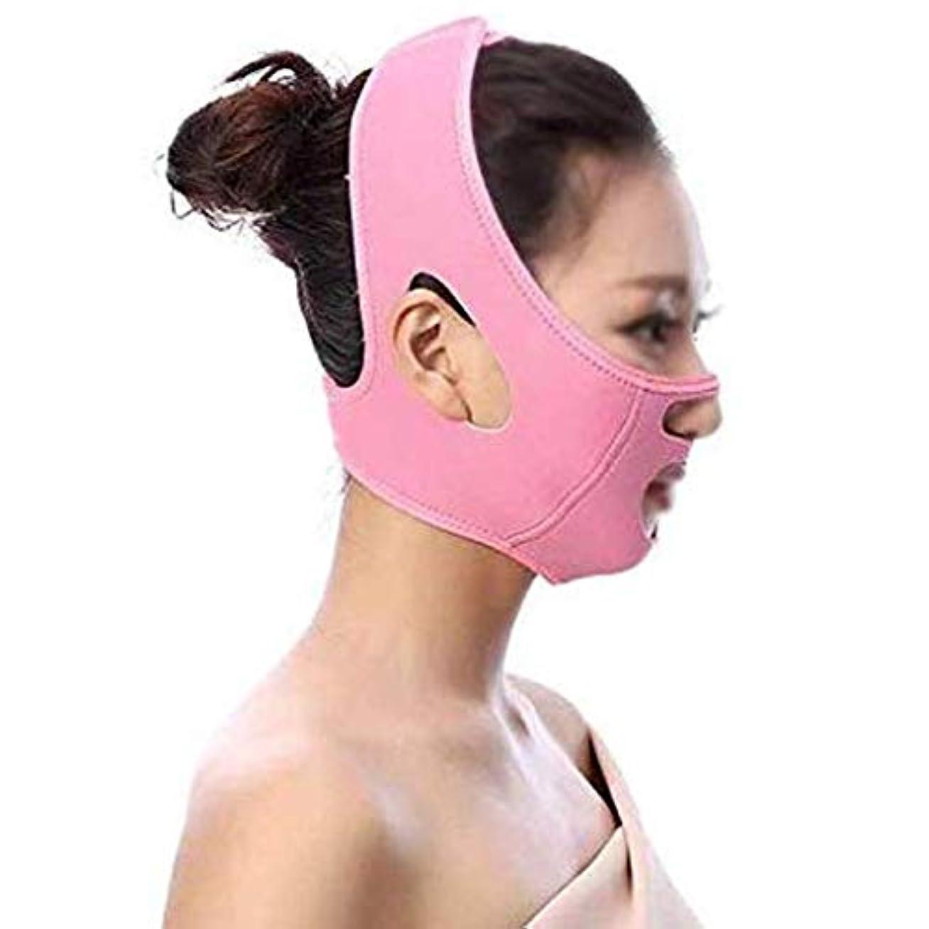 シンプルさ定期的などれHUYYA ファーミングストラップリフティングフェイスリフティング包帯、ダブルチンヘルスケア V字ベルト補正ベルト フェイスマスクスキンケアチン,Pink_Large