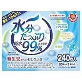 スマイルママ 水分たっぷり純水99%以上 新生児からのおしりふき 80枚入×3個パック