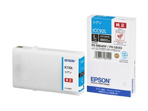 EPSON 純正インクカートリッジ ICC92L シアン 大容量