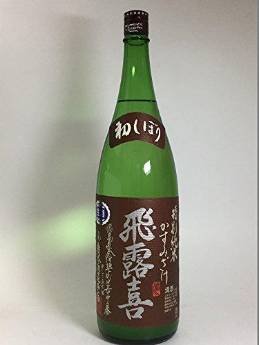 飛露喜 [特別純米酒]