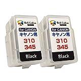 3年保証 キャノン (CANON) BC-310 / BC-345 (顔料 黒 ・ ブラック) iP2700 対応 詰め替えインク ( スマートカートリッジ ) 純正比27%増量 2個パック ベルカラー