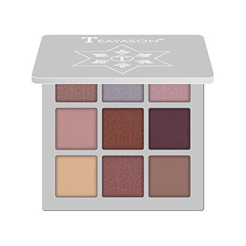 周辺元の競争Lazayyii 9色 アイシャドウパレット 化粧ブラシ Eye Shadow グリッターアイシャドウ パール マットマット高発色 透明感 保湿成分 暖色系 アイシャドウ パレット (02)