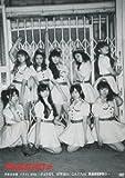 渋谷公会堂フライトDVD ~さようなら ぱすぽ☆ こんにちは PASSPO☆~[DVD]