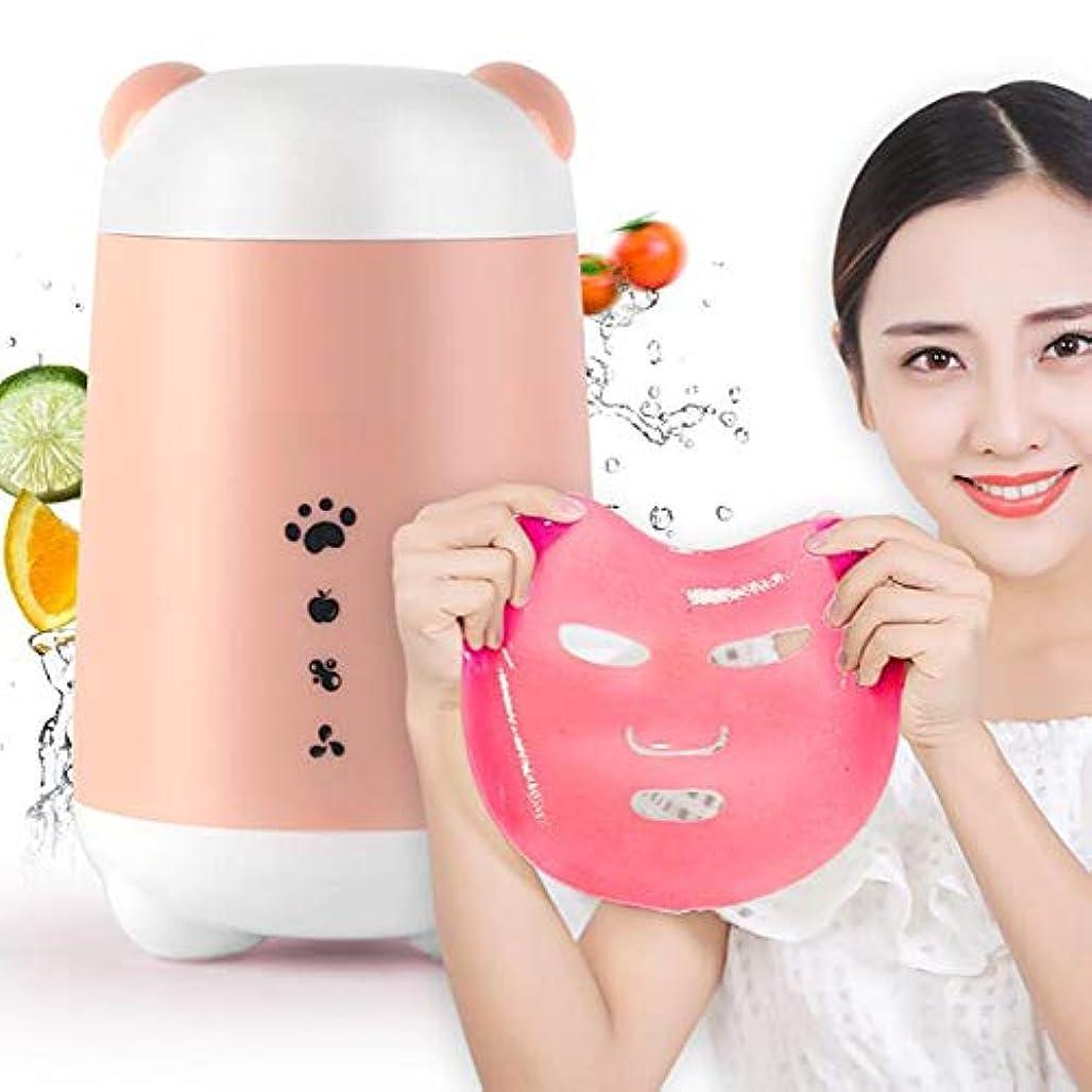 不平を言う削除するキュービックフルーツと野菜のマスクを作るマシン、顔のスチーマー完全自動音声プロンプトDIY自家製の自然美容機器,Pink