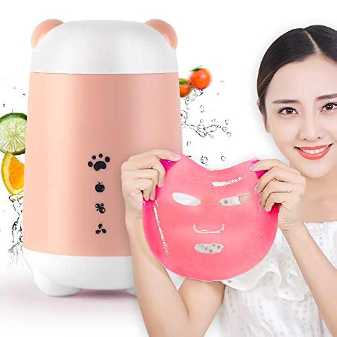 覗く解読する拮抗するフルーツと野菜のマスクを作るマシン、顔のスチーマー完全自動音声プロンプトDIY自家製の自然美容機器,Pink