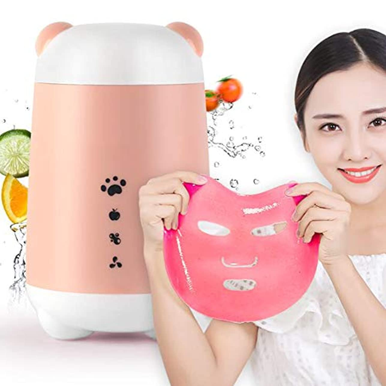 明示的にセール出撃者フルーツと野菜のマスクを作るマシン、顔のスチーマー完全自動音声プロンプトDIY自家製の自然美容機器,Pink