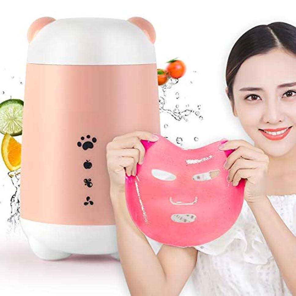 背景チョップ比較フルーツと野菜のマスクを作るマシン、顔のスチーマー完全自動音声プロンプトDIY自家製の自然美容機器,Pink