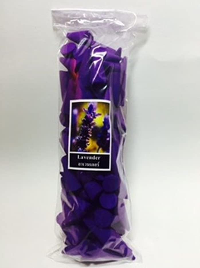 マングル修羅場脱獄Incense Conesラベンダー(パックof 100 Cones )タイ製品