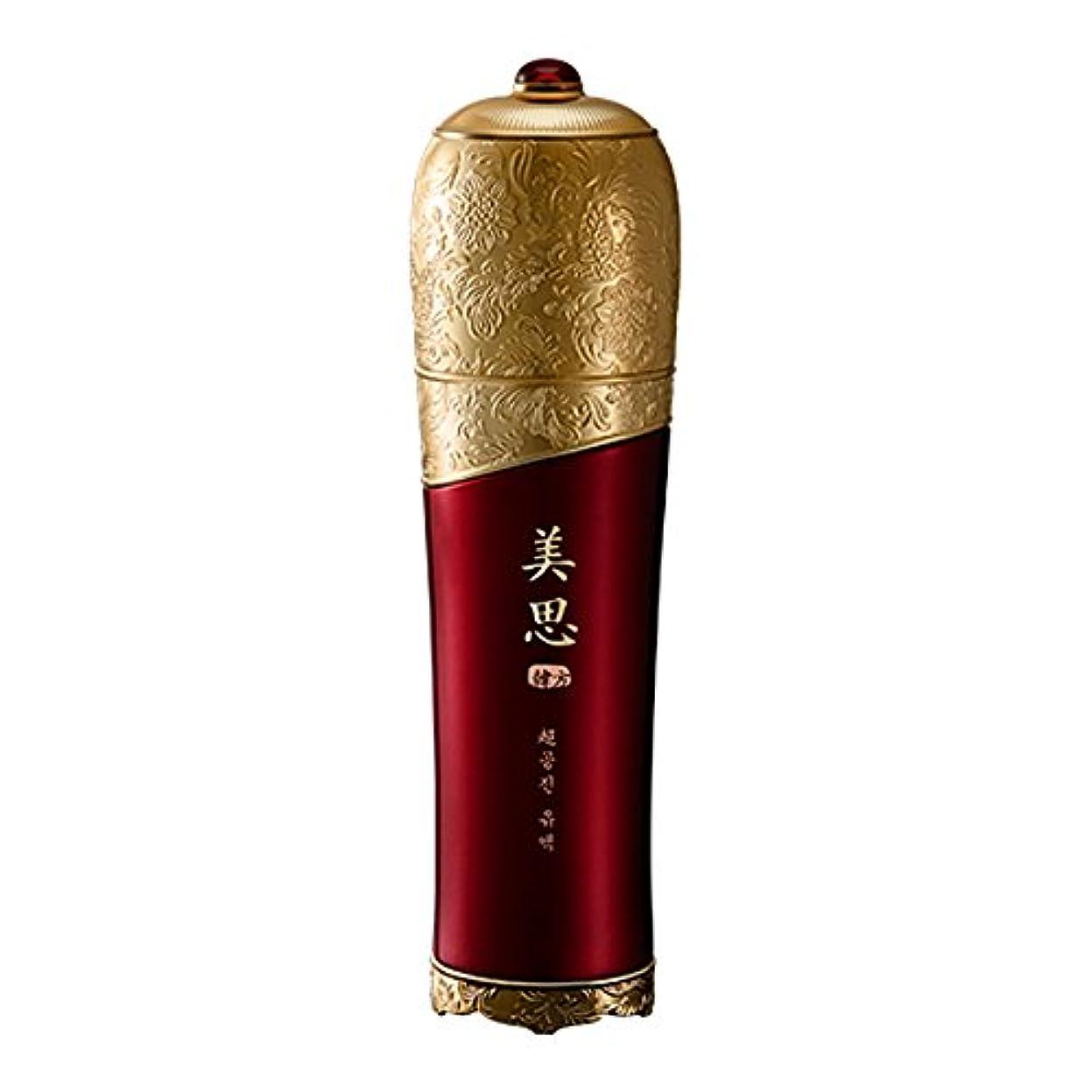 満足できる定義する成長MISSHA(ミシャ)美思 韓方 旧チョボヤン (超)チョゴンジン 乳液 基礎化粧品 スキンケア
