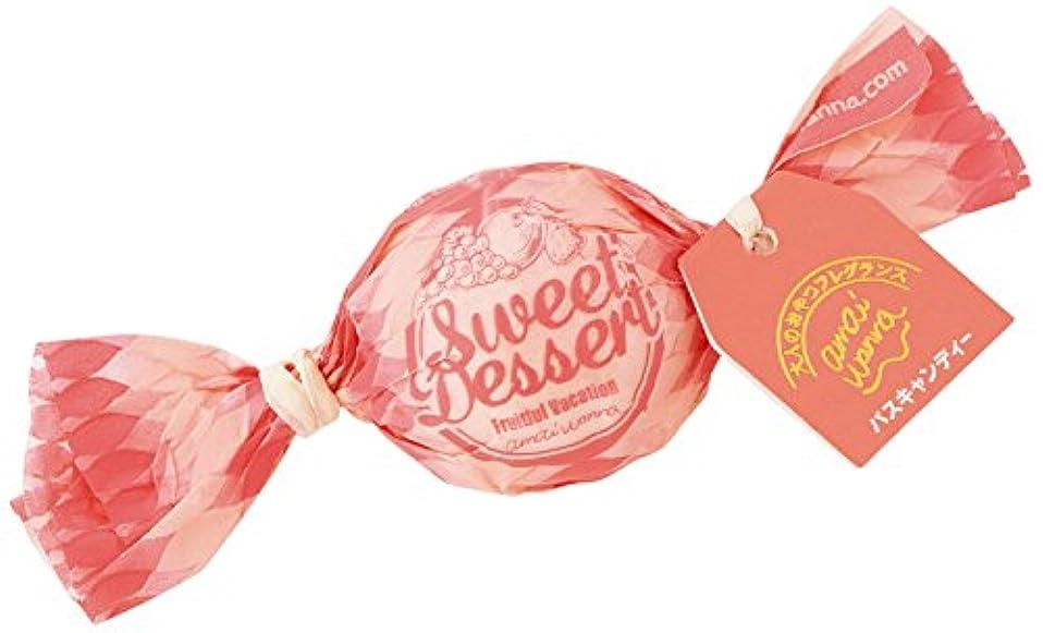 リーフレットチーター薬剤師アマイワナ バスキャンディー35g×12粒 果実のバカンス(発泡タイプ入浴料 南国リゾートのようなハッピートロピカルな香り)