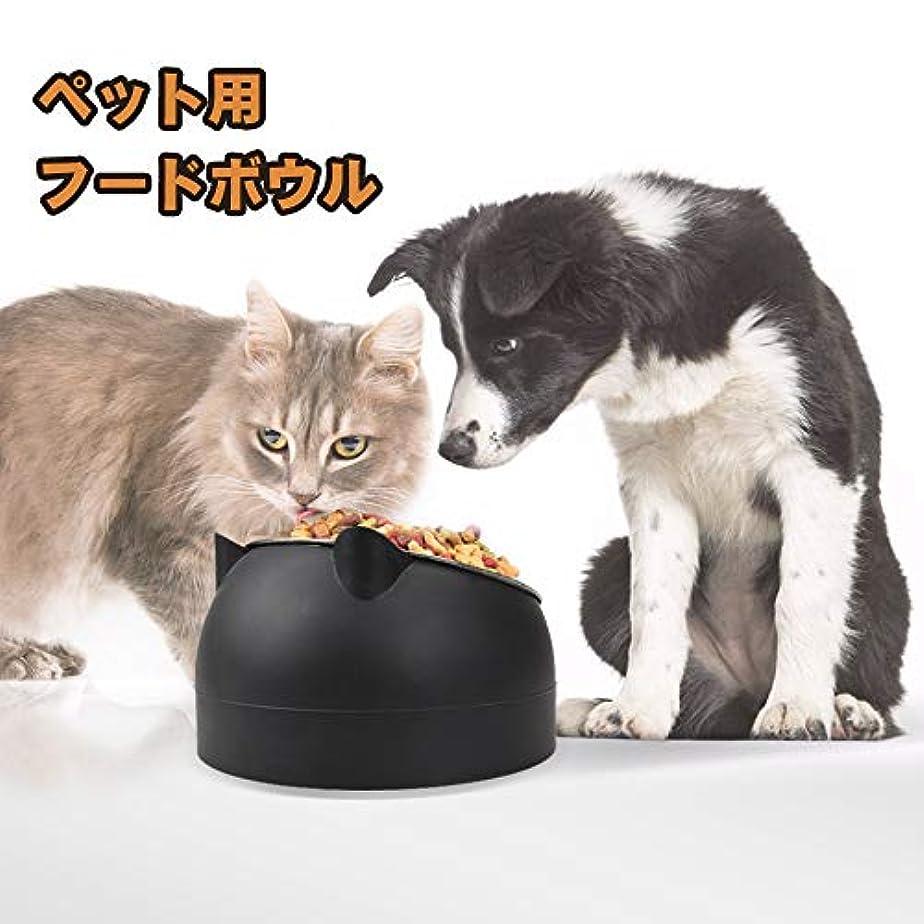 ENERTRANS 犬 食器 ステンレス 犬猫用ボウル 給食器 スタンド 傾斜がある 15度 ウォーター フード ボウル ご飯 水 お餌 入れ 食器 滑り止め付き 樹脂台 取り外し可能 洗いやすい