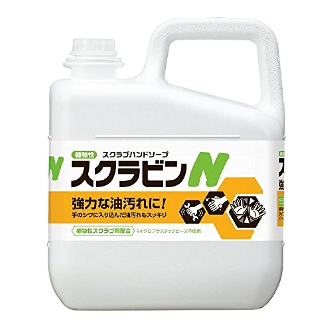感嘆符怒る防腐剤サラヤ 植物性スクラブハンドソープ スクラビンN 5kg 23155