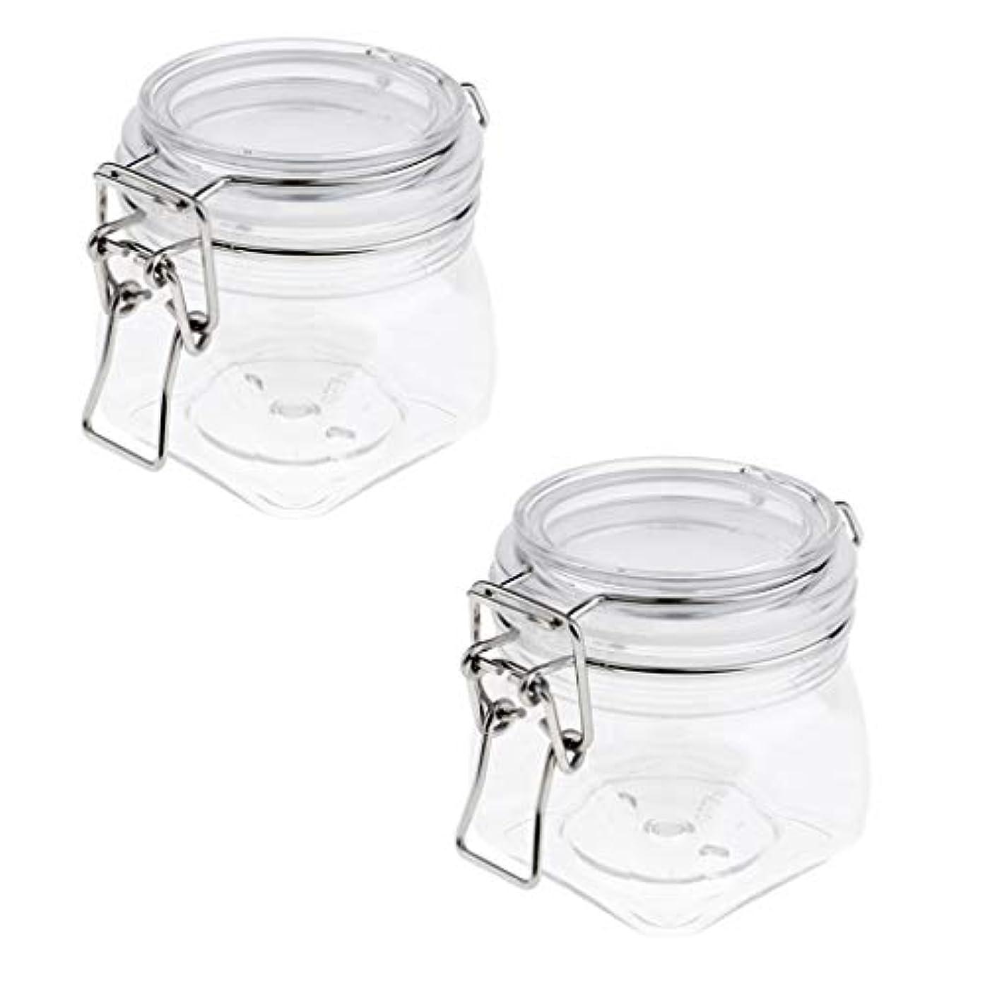 燃やす鎖購入SM SunniMix 密閉瓶 プラスチック 化粧品容器 クリーム 約250ml コンテナ ジャー シリコンシールリング