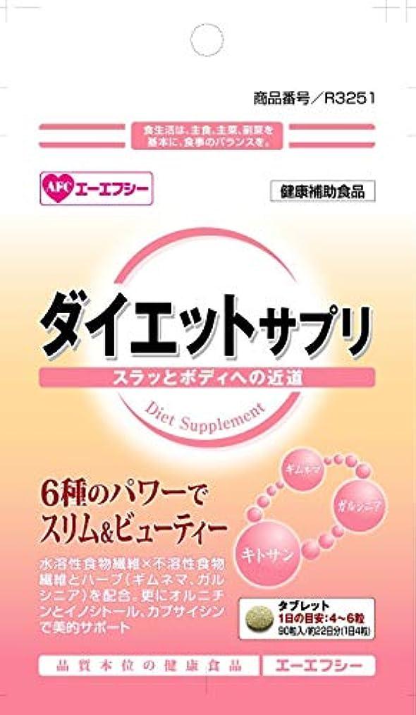 エラーマージン乳白色【24個セット】500S ダイエットサプリ 90粒