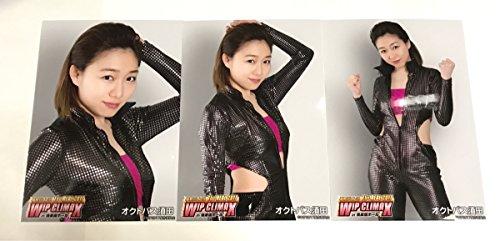 AKB48 須田亜香里 オクトパス須田 生写真 豆腐プロレス The REAL 2017 WIP CLIMAX in 後楽園ホール 8/29 3種コンプ SKE48