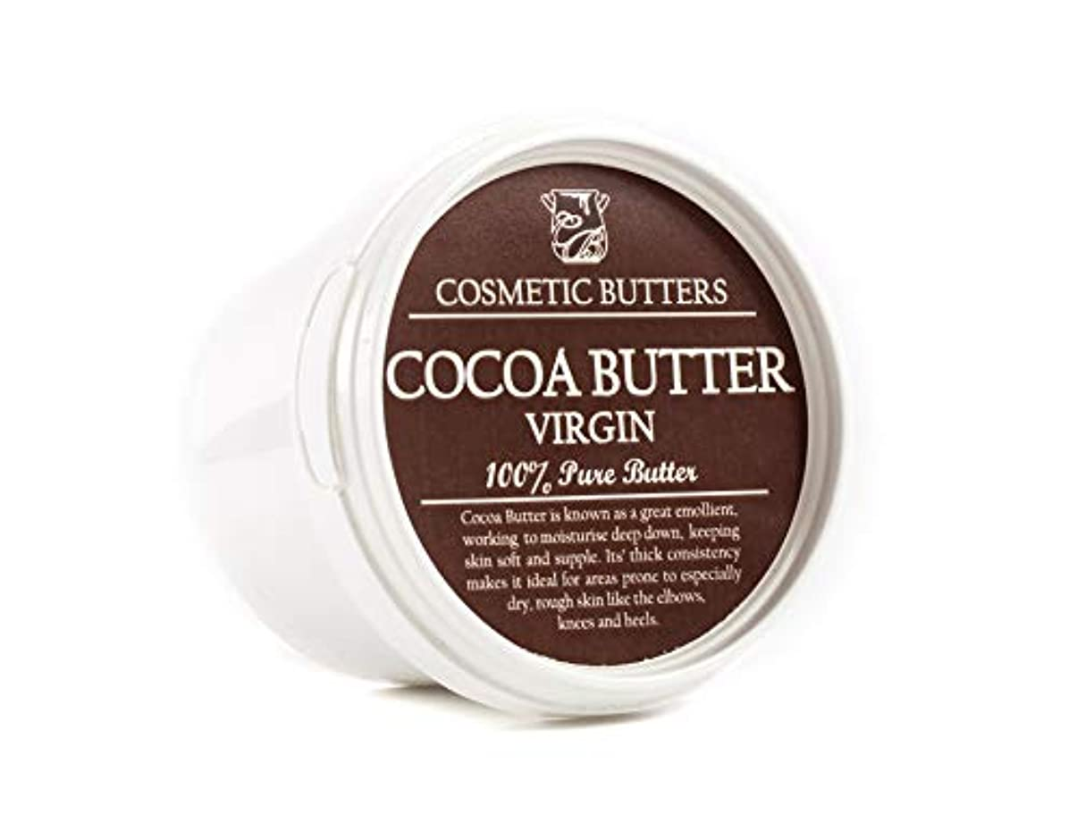 ペンダント彼流すCocoa Butter Virgin - 100% Pure and Natural - 100g