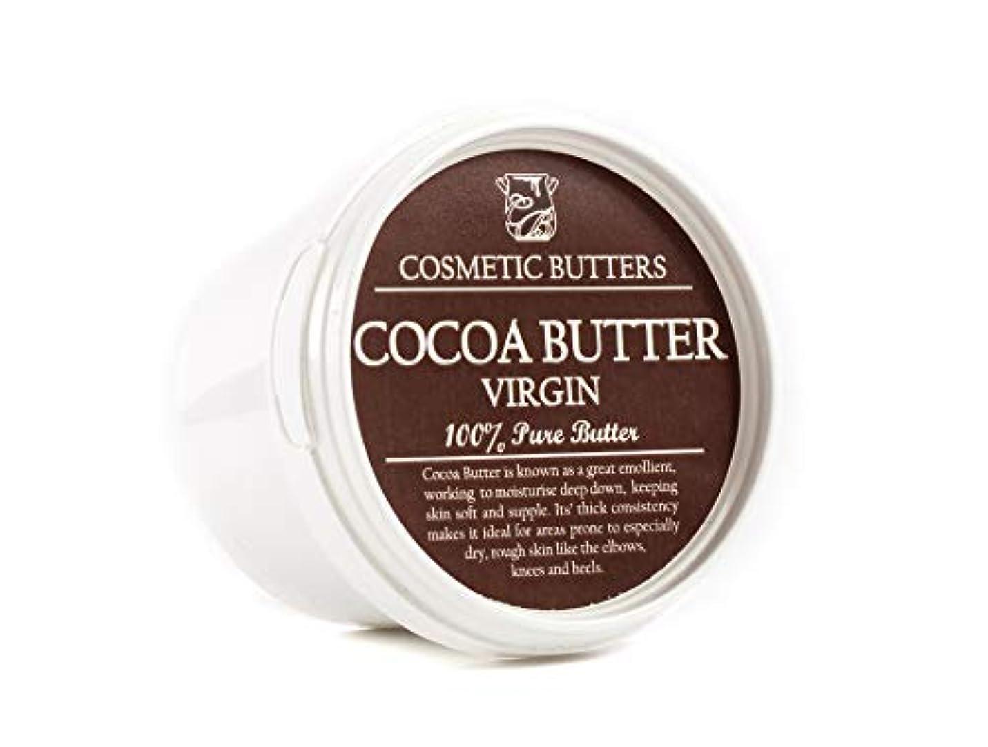 ヘルシー取得はずCocoa Butter Virgin - 100% Pure and Natural - 100g