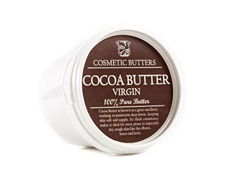 袋ショッピングセンターしなやかなCocoa Butter Virgin - 100% Pure and Natural - 100g