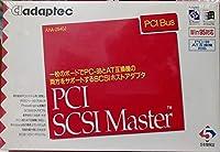Adaptec AHA-2940J Fast-SCSI PCI SCSIホストアダプタ