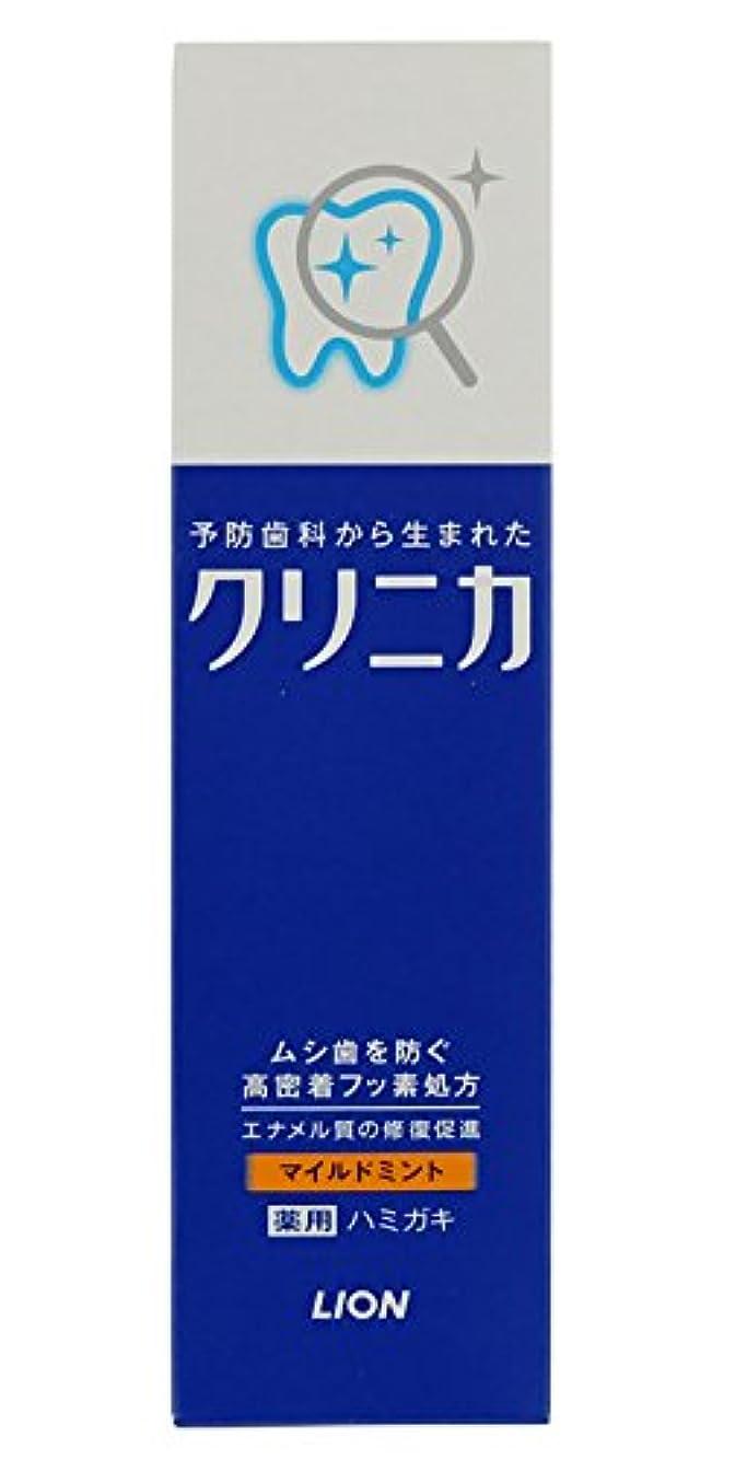 広告ホーム豆腐ライオン クリニカ ハミガキ マイルドミント 30g