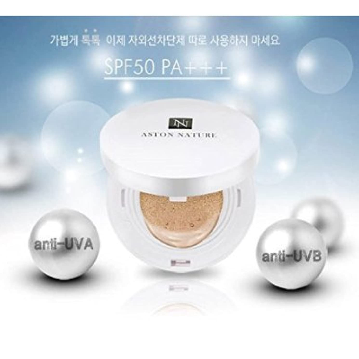 資本フィットネスライム[ASTON NATURE]long lasting cover cushion SPF50 PA+++ #21(Including refill)make up base/air from korea