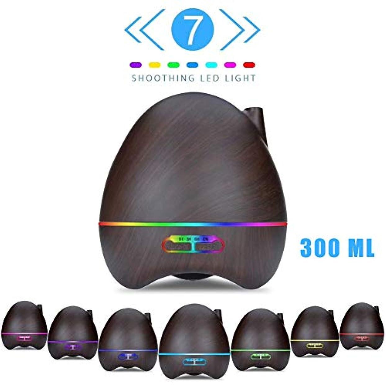 割り込みぬれたゆりエッセンシャルオイルディフューザー、300ml木目アロマセラピーディフューザー調節可能なミストモードのクールミストアロマ加湿器7色LEDライト