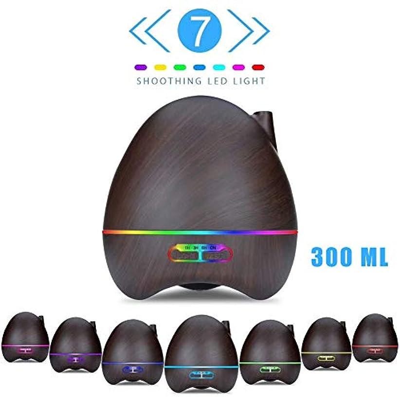 炎上飲料最大化するエッセンシャルオイルディフューザー、300ml木目アロマセラピーディフューザー調節可能なミストモードのクールミストアロマ加湿器7色LEDライト