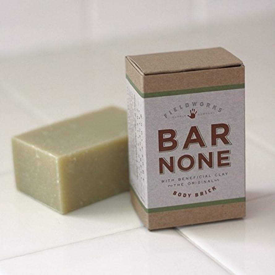インカ帝国評判狂うBar None Body and Shampoo Brick With Beneficial Bentonite Clay Mens Organic Soap by Fieldworks