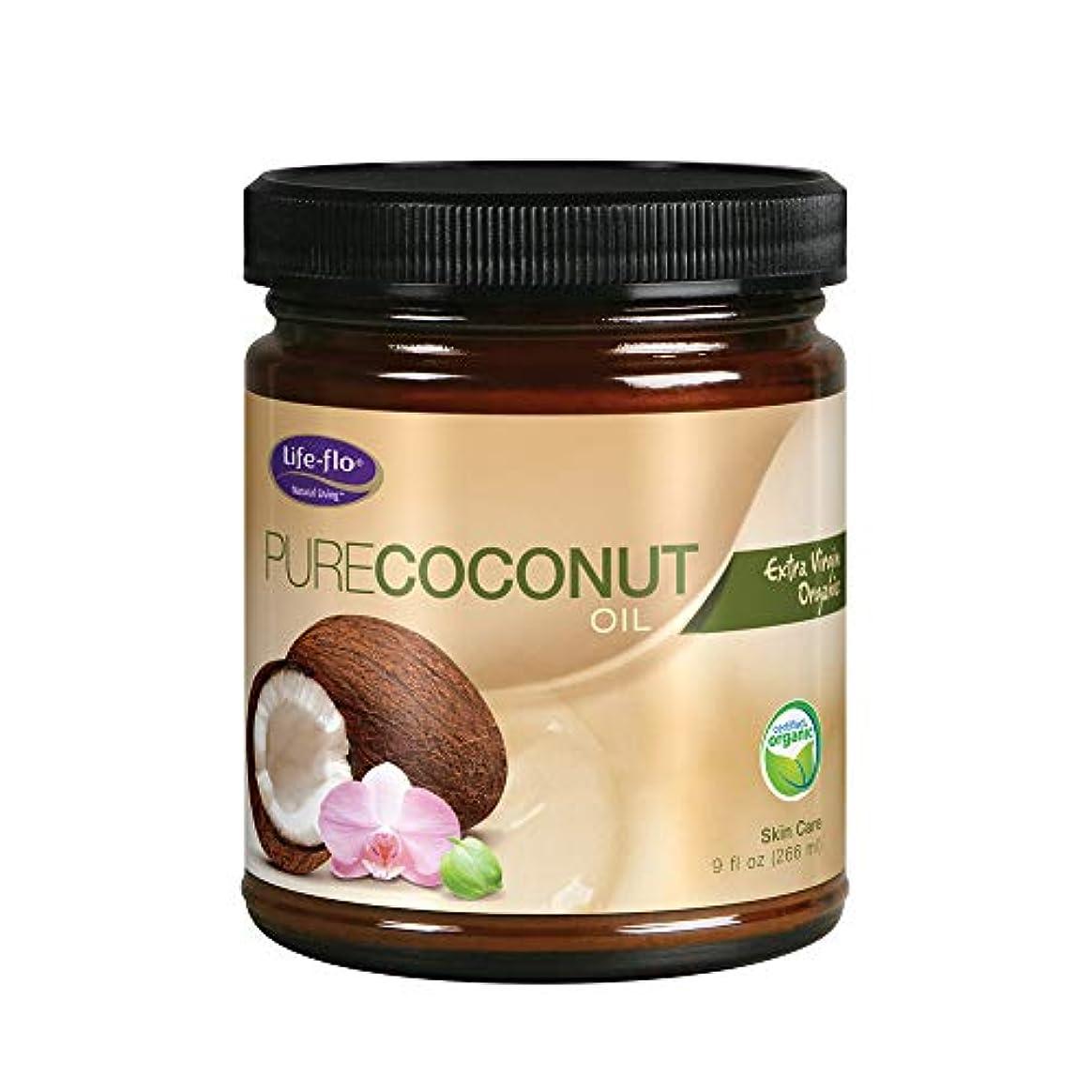 空中そよ風可聴海外直送品Life-Flo Pure Coconut Oil Organic Extra Virgin, 9 oz