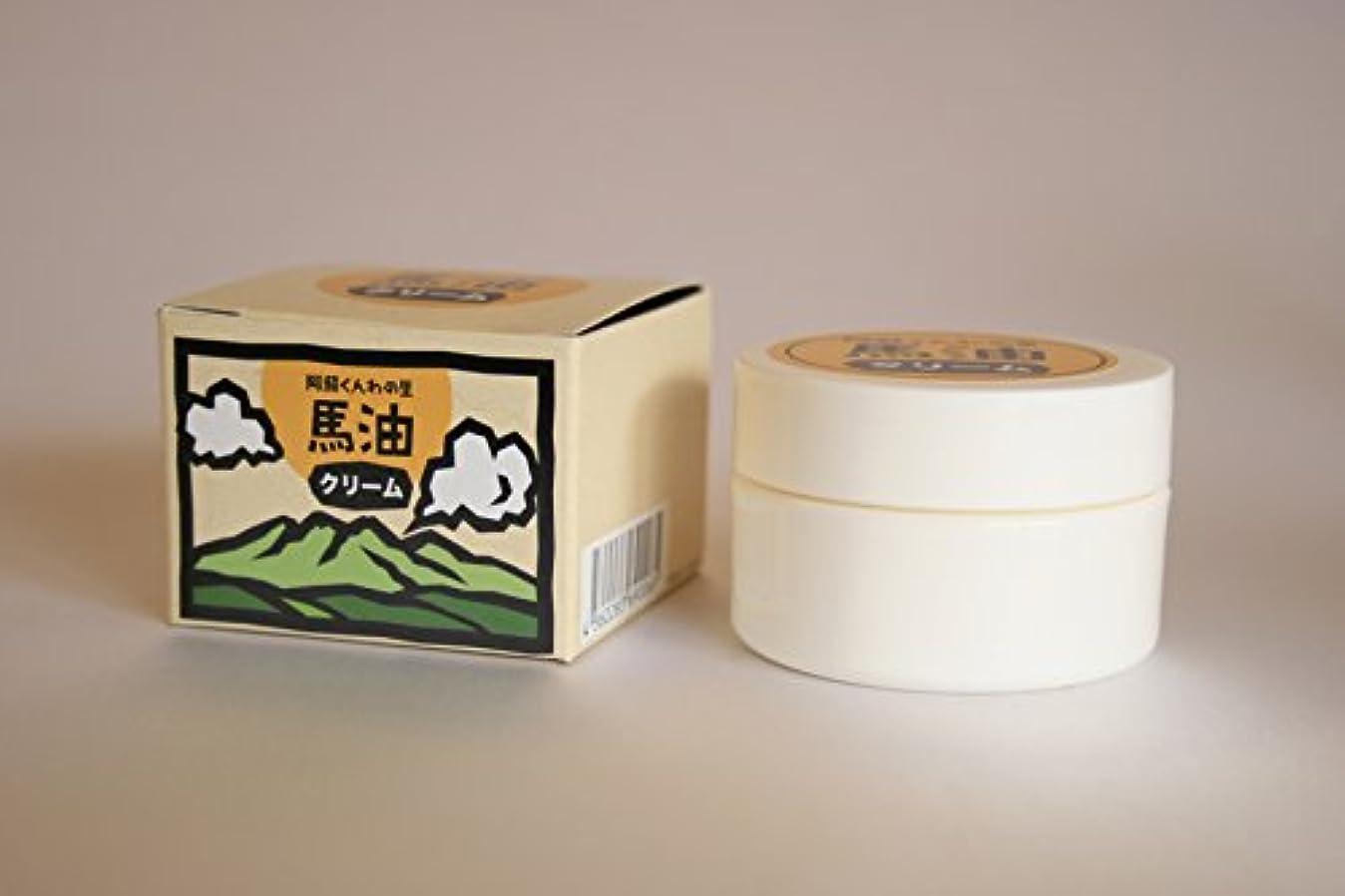 すきパイル酸化するかかと肌荒れ防止 馬油クリーム30g 12個セット