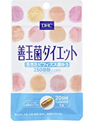 DHC 善玉菌ダイエット 20日 20粒
