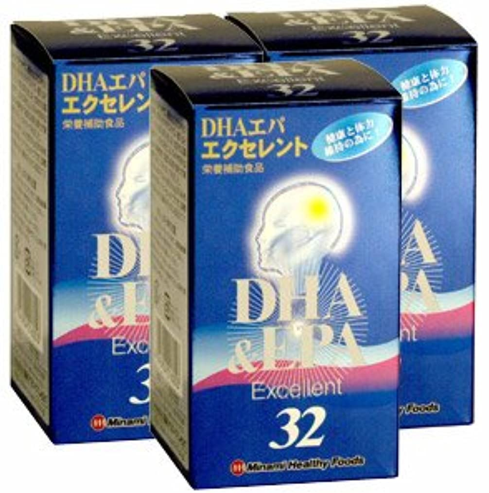 方法論シネマ肥沃なDHAエパエクセレント32【3本セット】ミナミヘルシーフーズ