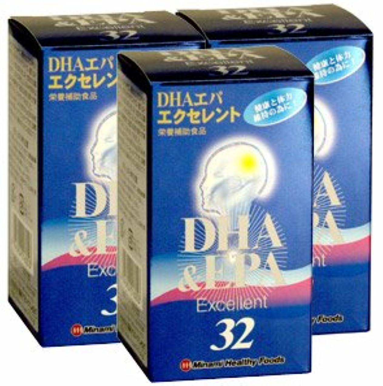 挑発する和解する移住するDHAエパエクセレント32【3本セット】ミナミヘルシーフーズ