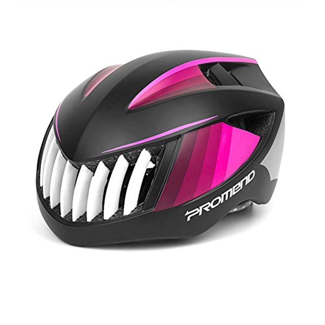 司書くペインマウンテンバイクライディングヘルメット統合安全帽子ロードバイク男性と女性のヘルメットライトヘルメット通気性ヘルメット