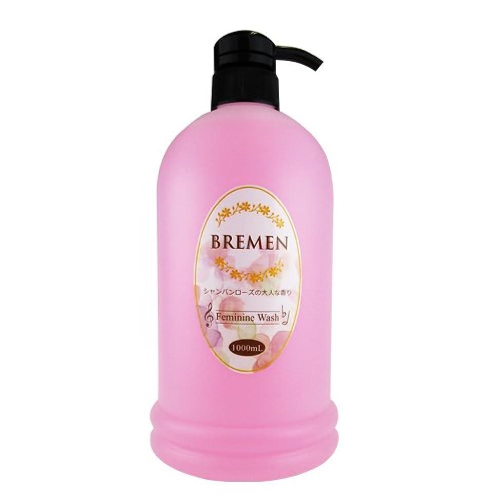 滑りやすい投票四半期ブレーメン(BREMEN) フェミニンウォッシュ(Feminine Wash) 1000ml シャンパンローズの大人な香り