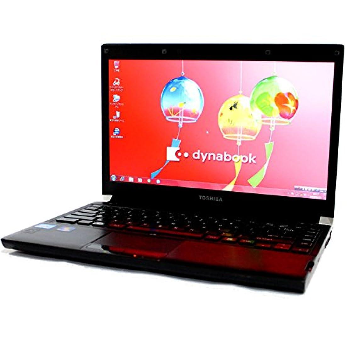 引き潮青変数TOSHIBA 東芝 dynabook PORTEGE R830 Core i5 4GB HDD320GB 13.3型液晶 DVDスーパーマルチ Windows7 Professional 無線LAN 中古 中古パソコン 中古ノートパソコン