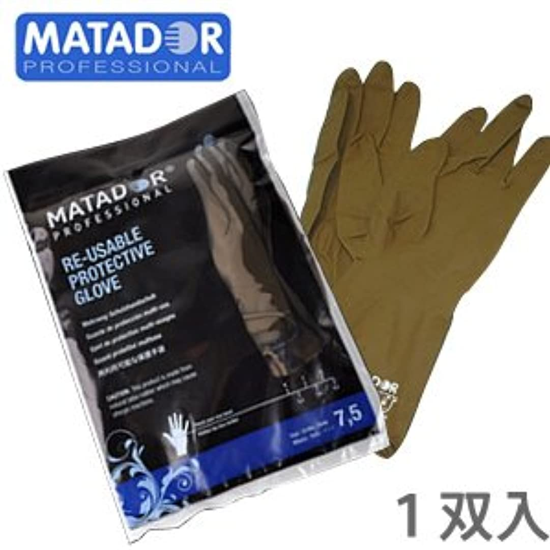 汚れたデクリメント協力するマタドールゴム手袋 7.5吋 【5個セット】