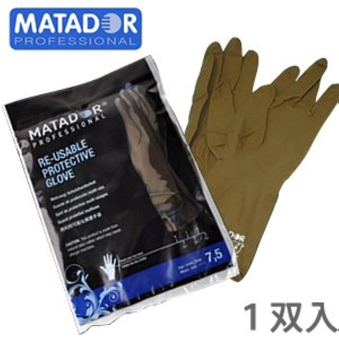 真向こう受け継ぐ下線マタドールゴム手袋 7.5吋 【5個セット】