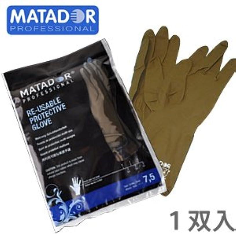 五ロビーダーベビルのテスマタドールゴム手袋 7.5吋 【10個セット】