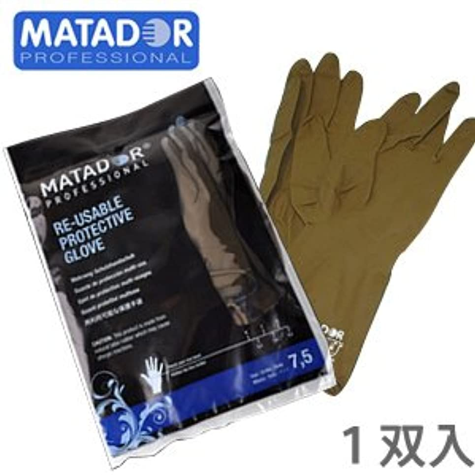 グリーンバック腹痛高めるマタドールゴム手袋 7.5吋 【5個セット】