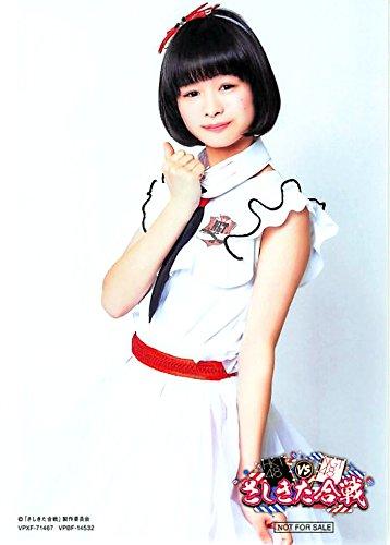 【高倉萌香】 公式生写真 HKT48 vs NGT48 さしきた合戦 DVD封入